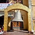 Katmahandu -Boudhanath